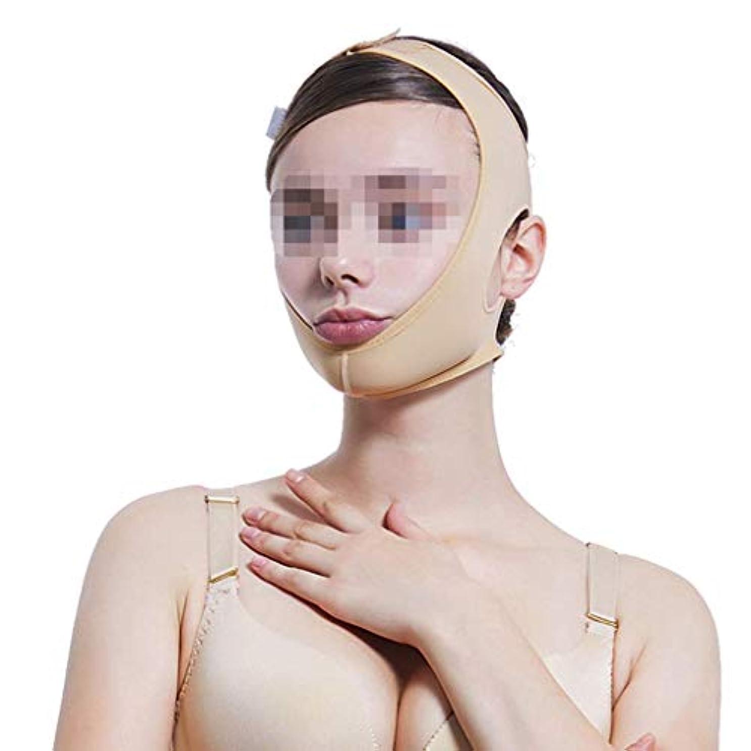 鉄道説得力のあるスペードビームフェイス弾性ヘッドギア、ダブルあごのあごのセットをマスクの後に線彫り薄いフェイス包帯マルチサイズオプション(サイズ:XS),XXL
