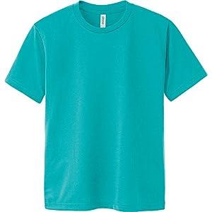 [グリマー] 半袖 4.4oz ドライTシャツ...の関連商品3