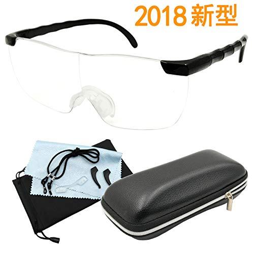 [Gokei正規品直営店]拡大鏡 めがね ルーペメガネ 1.6倍 7点セット ブラック