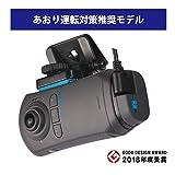 カーメイト ドライブレコーダー アクションカメラ 360度カメラ ダクション 360S 前後 左右 撮影 超広角 全天球モデル スマホ連携 駐車監視オプションあり DC5000