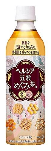 [訳あり(賞味期限 2018年6月13日)] [トクホ] (メーカー出荷期限切れ)ヘルシア 五穀めぐみ茶 500ml