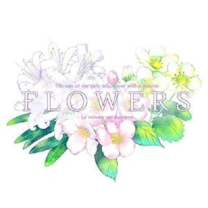 FLOWERS 秋篇 ORIGINAL SOUNDTRACK「AUTOMNE」(初回限定版)