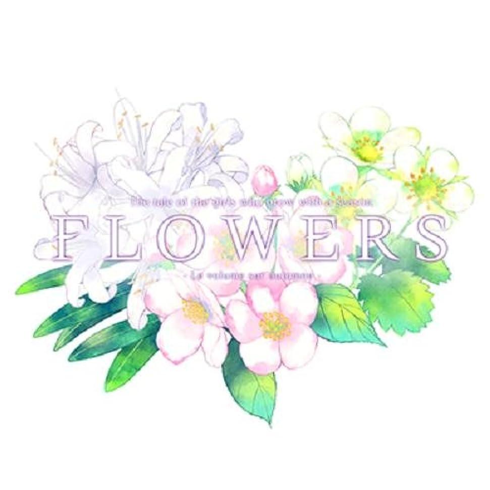 北米美徳豆腐FLOWERS 秋篇 ORIGINAL SOUNDTRACK「AUTOMNE」(初回限定版)