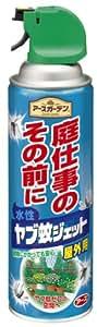アース製薬 水性 ヤブ蚊ジェット