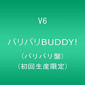 バリバリBUDDY!(バリバリ盤)(初回生産限定)