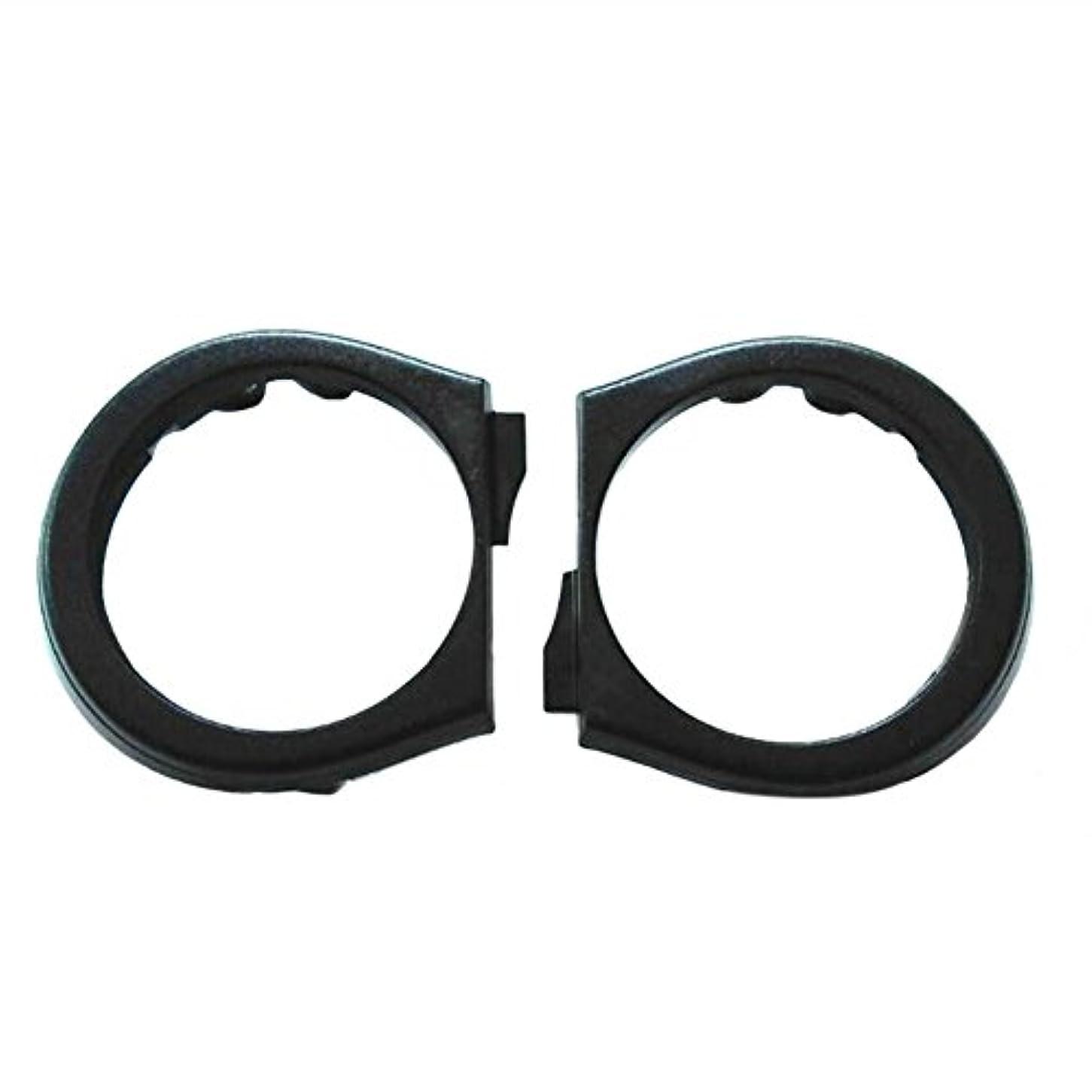 不可能な保持する誕生HZjundasi 2x Replacement シェーバー剃刀ヘッドアクセサリー Ring for Philips HQ912/914/915