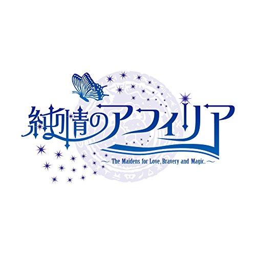 はじめてのSEASON(TVアニメ「はじめてのギャル」OPテーマ)(TVSize)