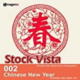 Stock Vista Vol.2 中国の正月 Chinese New Year