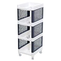 多目的収納ラック 棚ユニット多機能ホームキッチン4層フロアスタンドギャップ収納仕上げ棚 キッチンバスルーム用