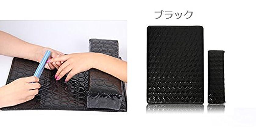 フォーカス第四証人アームレスト マット付き☆選べる8色 (ブラック)