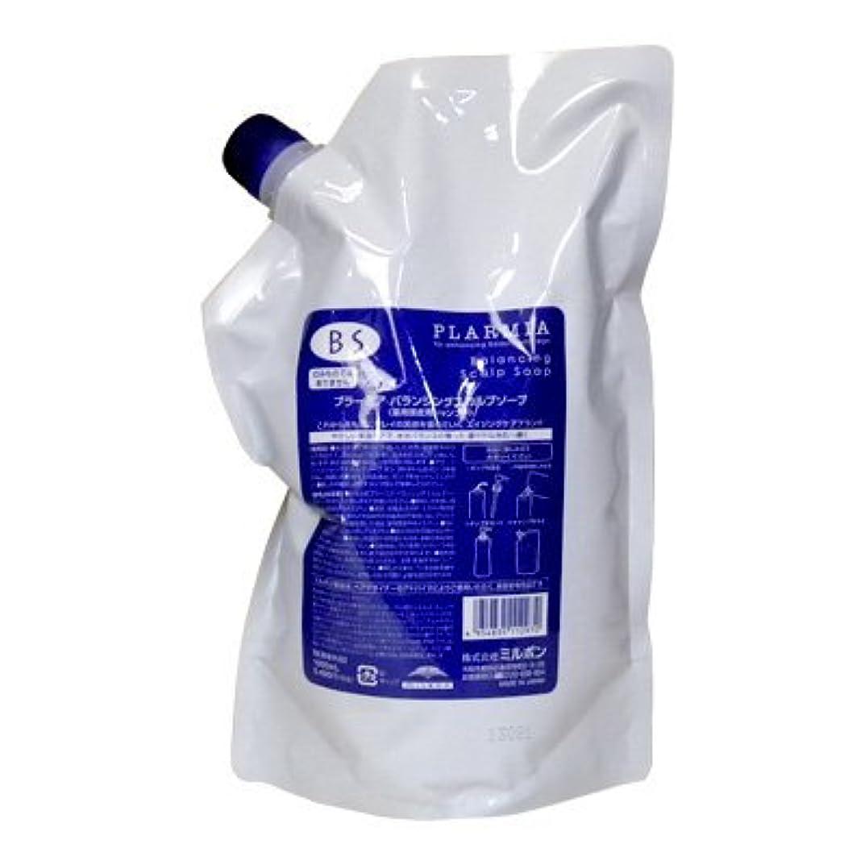 ペフクロニクル乳ミルボン プラーミア バランシングスカルプソープ 1000ml(レフィル)
