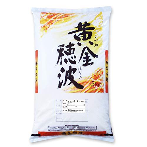 【白米】 徳島のお米 ブレンド米 5kg