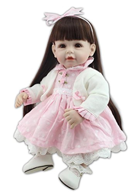 Funny House 52cm リボーンドール きせかえ人形 抱きドール ドール 人形 微笑む女の子 誕生日プレゼント 新年プレゼント