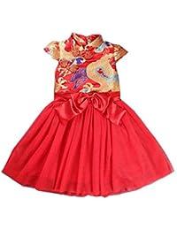 3e7ba9c39a150 Yumiki ワンピース 女の子 中華風 チャイナ 新年服 花柄 女の子 女児 半袖 ワンピース チャイナドレス
