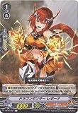 カードファイト!! ヴァンガード/V-BT03/081 ドラゴンダンサー レギーナ C