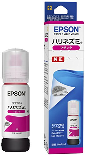 EPSON 純正 インクボトル HAR-M マゼンタ ハリネズミ