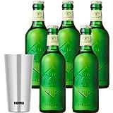 サーモス ステンレス真空断熱タンブラー 400ml キリンビール ハートランドビール 500ml瓶×5本 セット ギフト 贈答にも