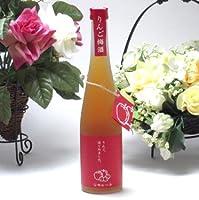 6本セット モンドセレクション金賞受賞 篠崎 青森産厳選りんご使用 りんご梅酒はじめました。 500ml×6本