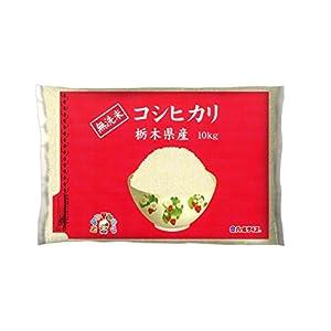 【精米】栃木県産 無洗米 コシヒカリ 10kg 平成29年産