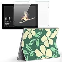 Surface go 専用スキンシール ガラスフィルム セット サーフェス go カバー ケース フィルム ステッカー アクセサリー 保護 フラワー 花 ハイビスカス 緑 004065