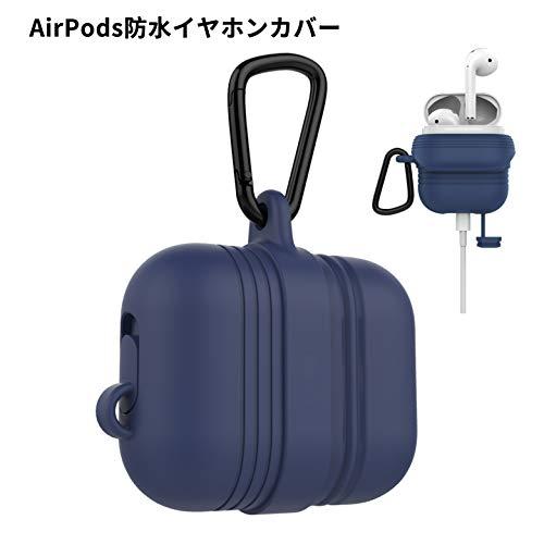 AirPods Case, AIQIU AirPods ケース 防水 防塵栓 衝撃防止 オールラウンド保護 携帯に便利 シリコン製 リ...