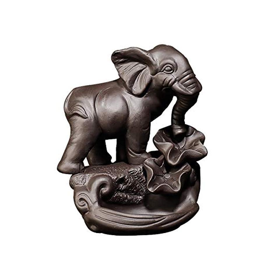 軌道毒性返還逆流香ホルダー、象香バーナー仏セラミック香コーンバーナー香スティックホルダー家の装飾手芸ギフト