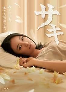 サキ Blu-ray BOX