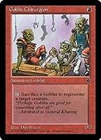 英語版 フォールン・エンパイア Fallen Empires FEM Goblin Chirurgeon (Dan Frazier) マジック・ザ・ギャザリング mtg