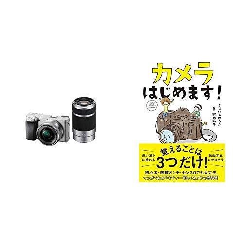 ソニー SONY ミラーレス一眼 α6400 ダブルズームレンズキット SELP1650 F3.5-5.6+SEL55210 F4.5-6.3 SEL55210 シルバー ILCE-6400Y S +カメラはじめます!