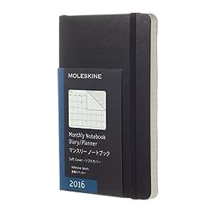 モレスキン 手帳 2016 マンスリー 1月始まり ポケット ブラック ソフトカバー DSB12MN2Y16