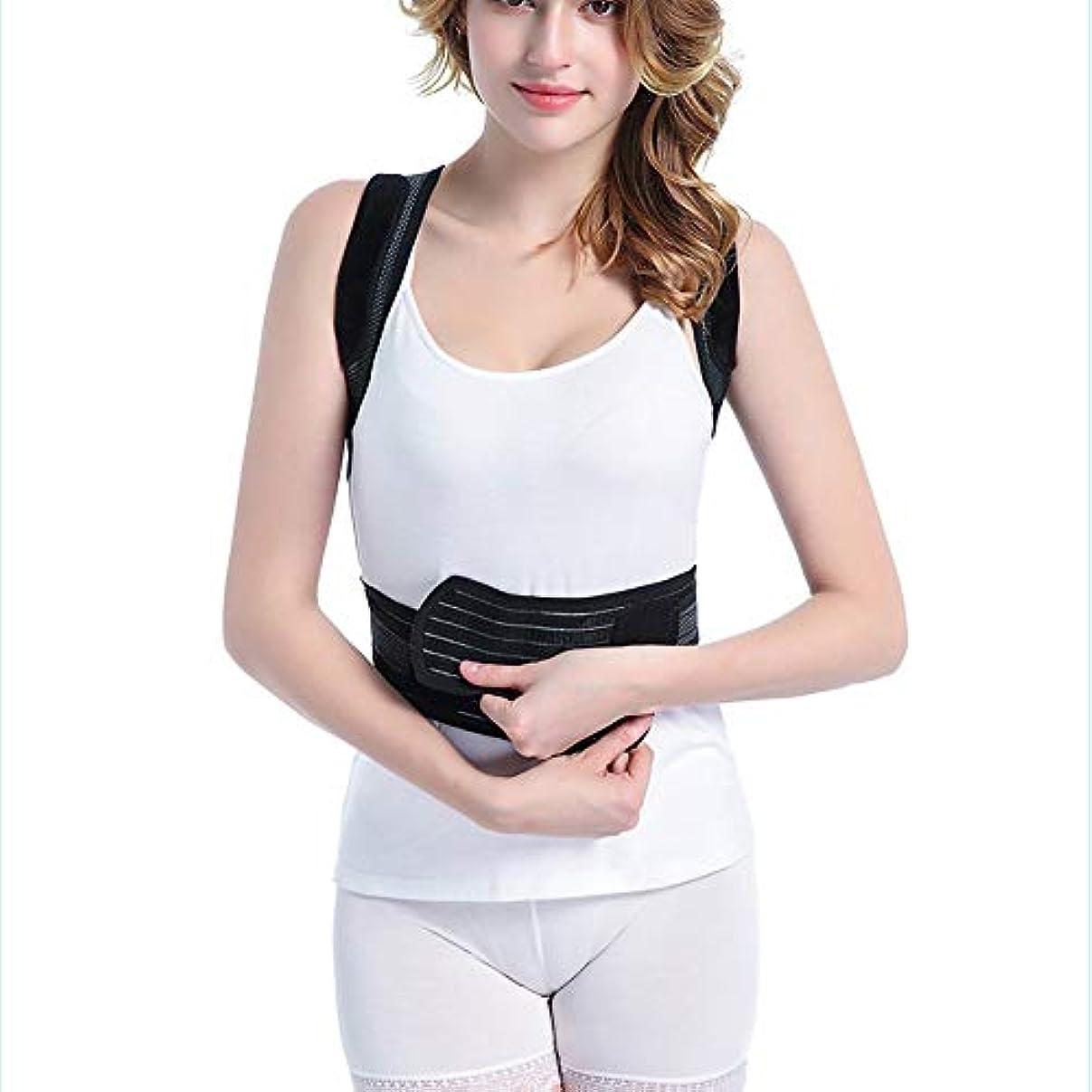 瞳敏感なお肉ブラックバックポスチャーコレクター(女性および男性用)ポスチャトレーナーバックブレース(鎖骨サポート用)およびバックストレイテナー(痛み止め) B830 (Color : Black, Size : XS)