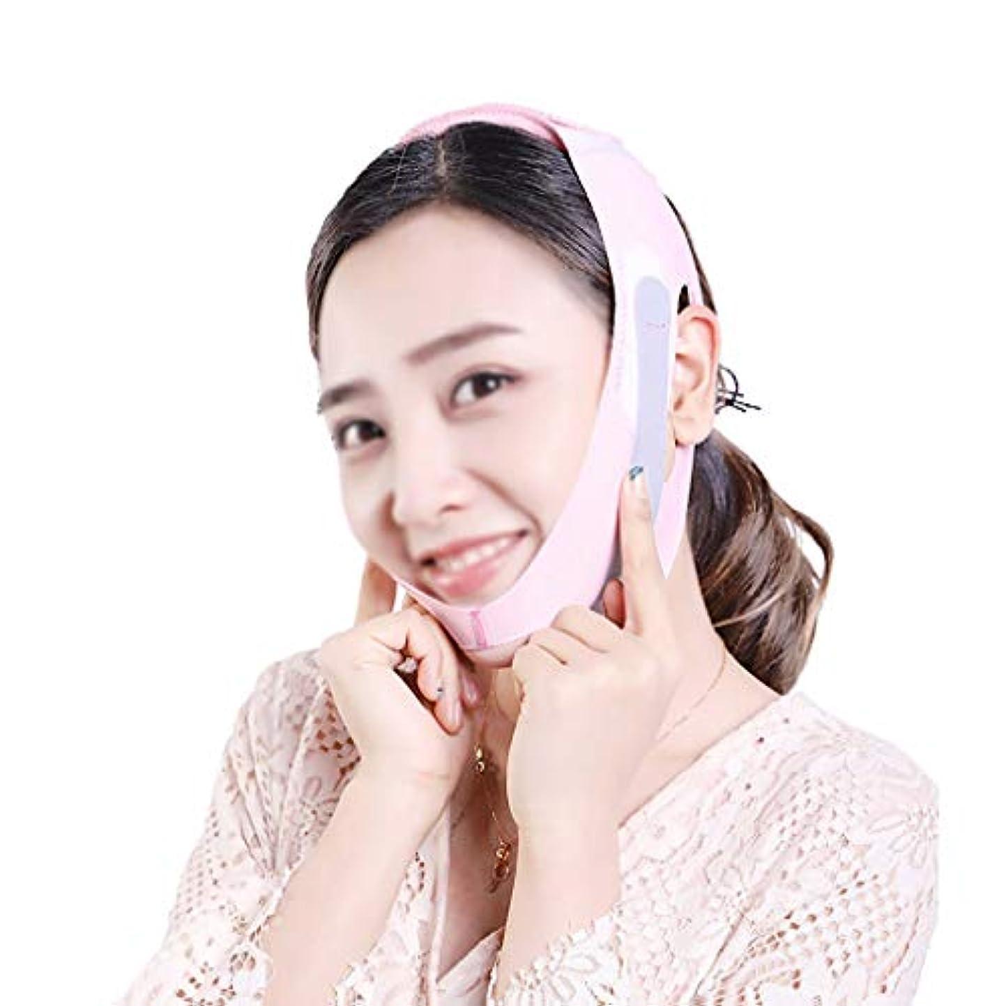 耳ケイ素暗黙フェイシャルマスク、フェイスリフティングアーティファクト包帯リムーバーダブルあごスティックリフティング締め付け咬筋筋肉垂れ防止ベルトスリミングベルト