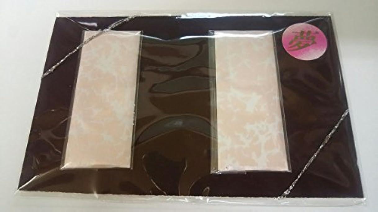 ゴールデンハム切断する淡路梅薫堂の名刺香 夢×6 ~ふんわり爽やかなローズの香り~