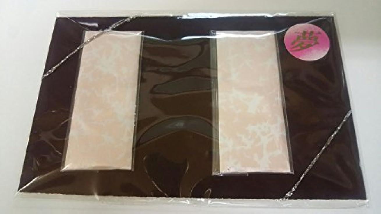 閲覧する繁雑挑発する淡路梅薫堂の名刺香 夢×6 ~ふんわり爽やかなローズの香り~