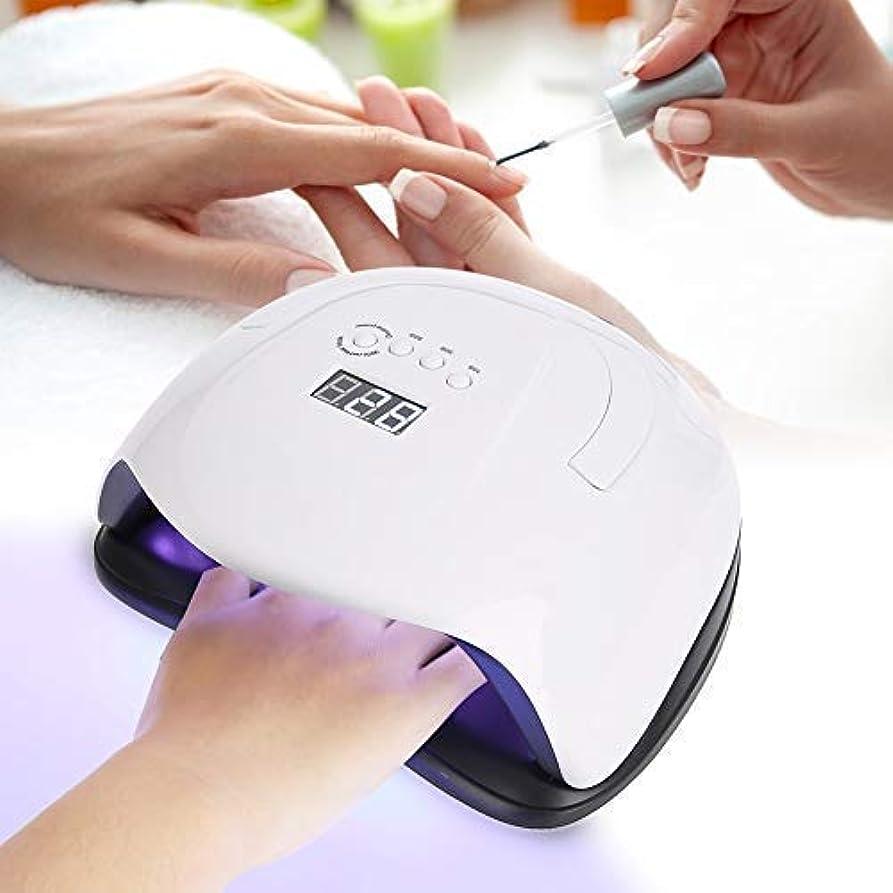 利用可能ロック一ネイルドライヤー ジェルネイルライト 80W 42個ライト UV&LED二重光源 手&足両用 赤外線センサー 4タイマー ハンドル持ち運ぶ便利 マニキュアライト 硬化用