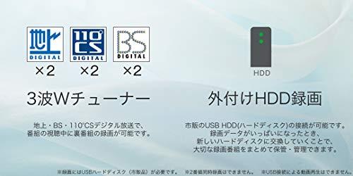 『ハイセンス Hisense 32V型 ハイビジョン液晶テレビ 32K30 IPSパネル メーカー3年保証 2018年モデル ダブルチューナー裏番組録画対応』の4枚目の画像