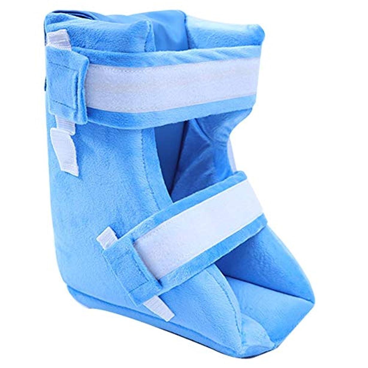 患者石アシュリータファーマン反褥瘡のかかとの保護材のクッション、足首サポート枕フットプロテクション、ライトブルー、13.77×9.84インチ,1Pcs