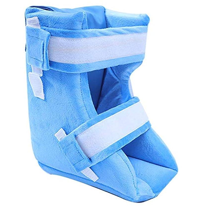 水分価格免疫反褥瘡のかかとの保護材のクッション、足首サポート枕フットプロテクション、ライトブルー、13.77×9.84インチ,1Pcs