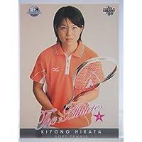 BBM 平田清乃 SCM カード 2008 ソフト テニス(SCM97) ベースボールマガジン