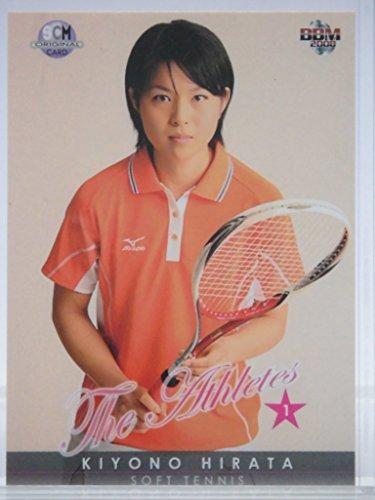BBM 平田清乃 SCM カード 2008 ソフト テニス(...