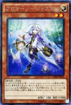 遊戯王OCG アロマージ-ジャスミン シークレット CORE-JP034-SE
