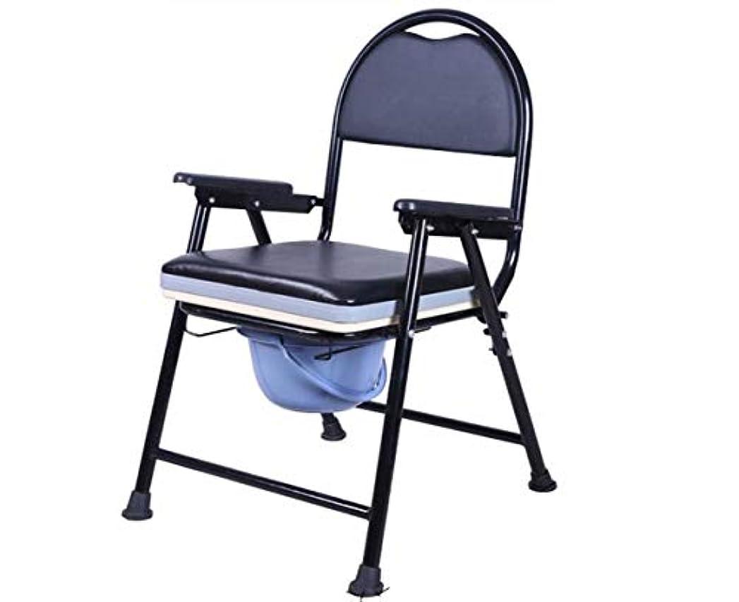 労苦巧みな揃える折りたたみ式mode椅子とトイレサラウンド、軽量、丈夫、シンプル、高齢者高齢者向けのバスルームサポート、無効