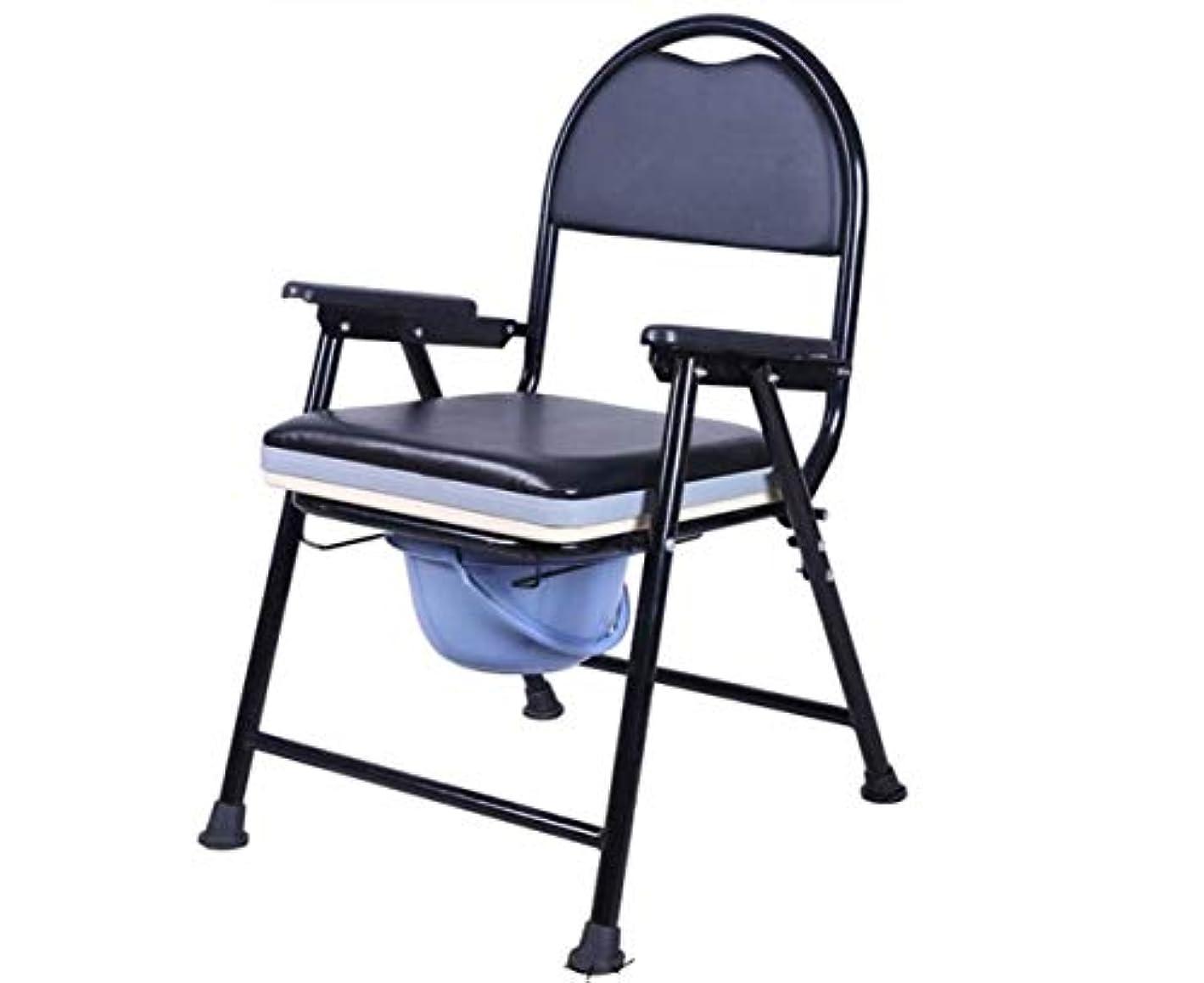 シャットつらい千折りたたみ式mode椅子とトイレサラウンド、軽量、丈夫、シンプル、高齢者高齢者向けのバスルームサポート、無効