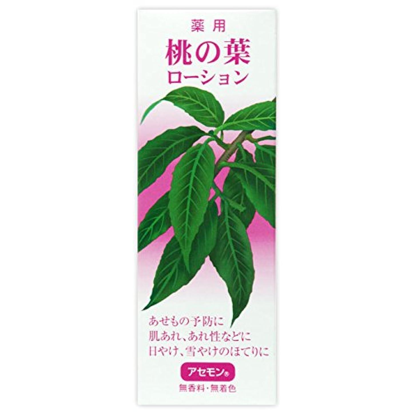 植物学脱走従順ヒラマツ商事 薬用 桃の葉ローション 180ml (医薬部外品)