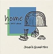 home (青盤)