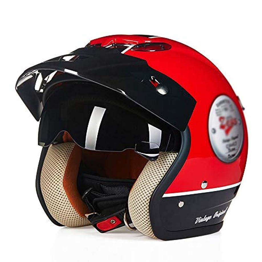 実験室かりて捨てるXinQing ヘルメット サングラスとオートバイのヘルメット、ハーフヘルメット、レトロなヘルメット換気と通気性、マルチカラーオプション (Color : Red, Size : XL)