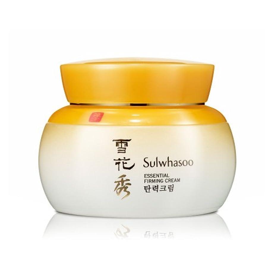 識字塊磁器雪花秀(ソルファス)韓方クリーム[弾力クリーム(Essential Firming Cream)]75ml