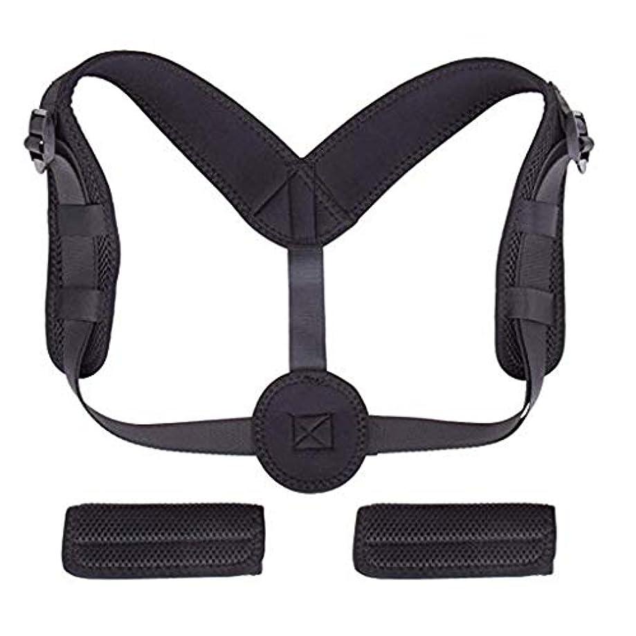 サイクルメアリアンジョーンズ音節KKCD - 矯正ベルト 男性と女性のための姿勢補正機能 - 背中、肩、および首の痛みを軽減 - 脊髄姿勢サポートブラック23-47インチ