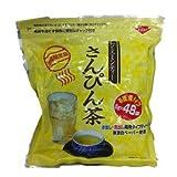 ロイヤル物産 さんぴん茶ティーパック 5g×48袋 5個セット