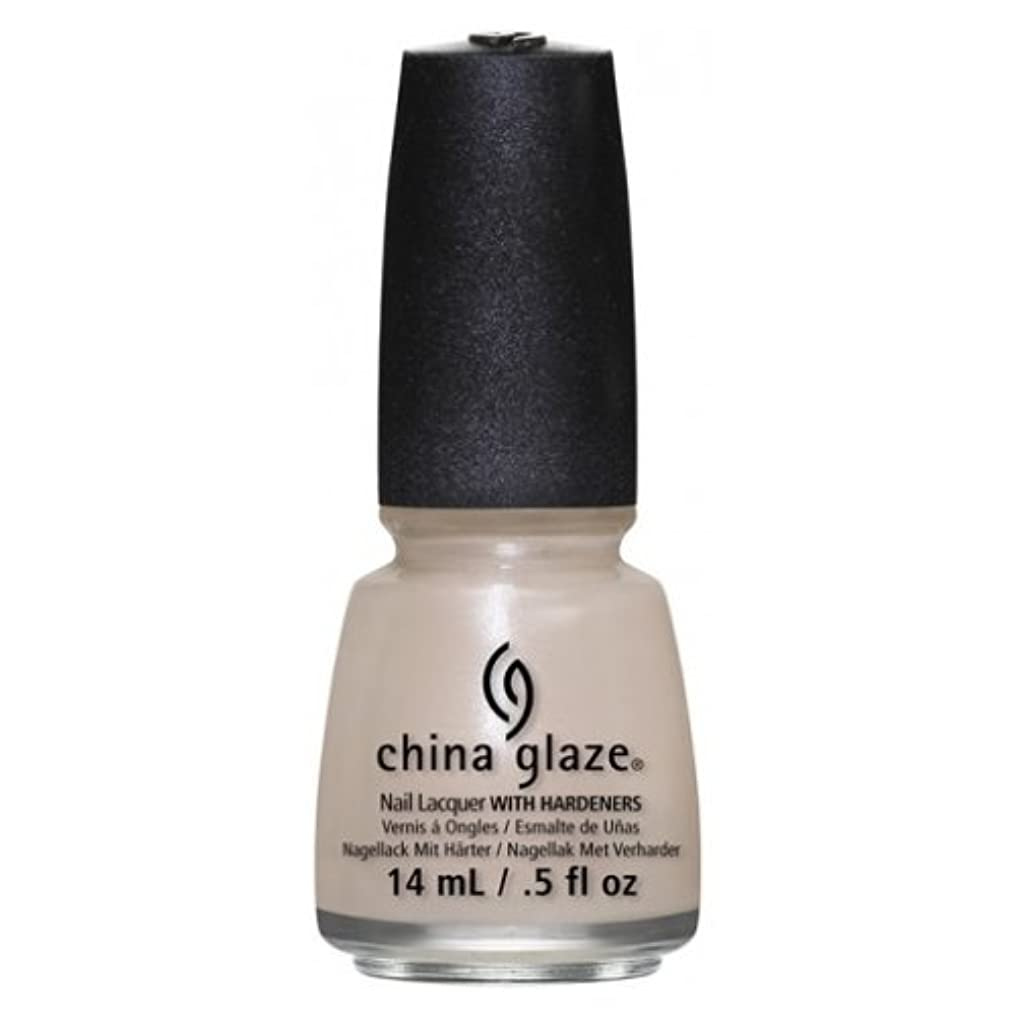 普通の光景ブラウン(3 Pack) CHINA GLAZE Nail Lacquer - Art City Flourish - Don't Honk Your Thorn (並行輸入品)